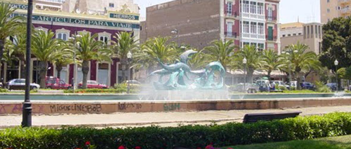 El Parque de Nicolas Salmerón